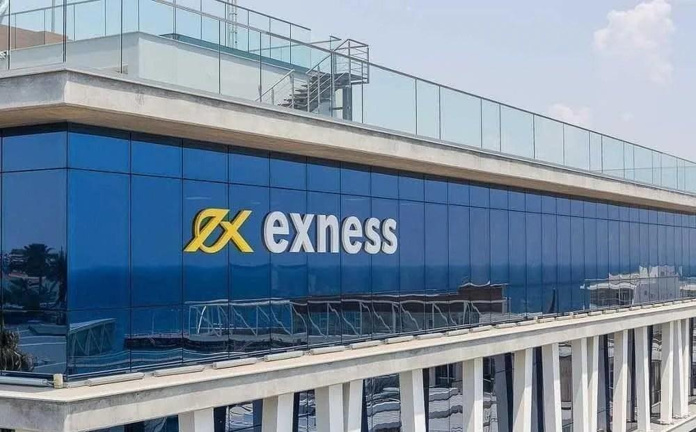 تقيم شركة exness