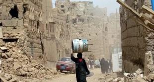 اليمن اليوم