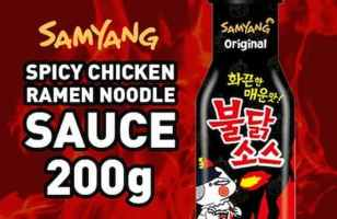 korean-samyang-buldak-halal-original-hot-chicken-flavor-spicy-ramen-noodle-sauce