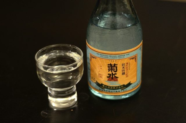 japan-japanese-liquor-sake-wine-spirits-alcohol-rice-drinks-beverage-nihonshu-seishu-junmai-honjozo-ginjo-daiginjo-kikusui