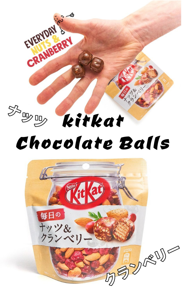 japanese-snacks-japan-mini-kitkat-everyday-Mainichi-nuts-cranberry-chocolate-balls-coated-wafers-snacks-cookies