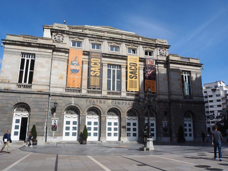Teatro Campoamor de Oviedo