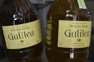 AOVE Galilea de la DOP Aceite de La Rioja