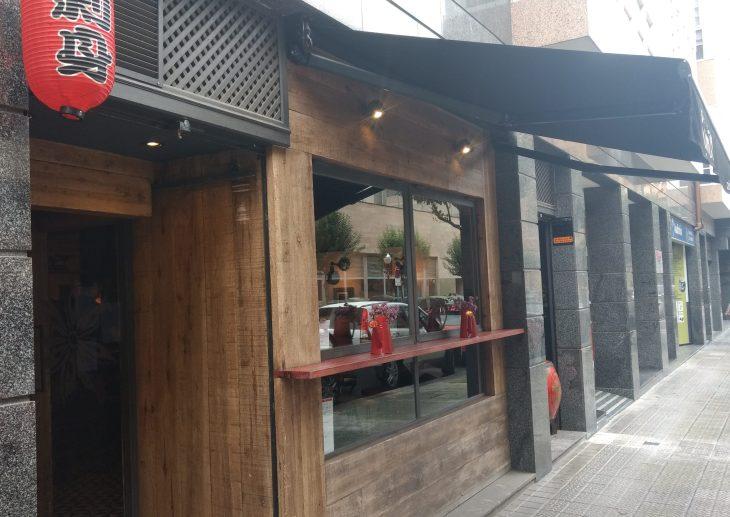 Restaurante Kimtxu de Bilbao