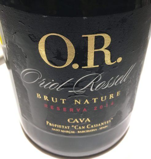 Cava Oriol Rossell
