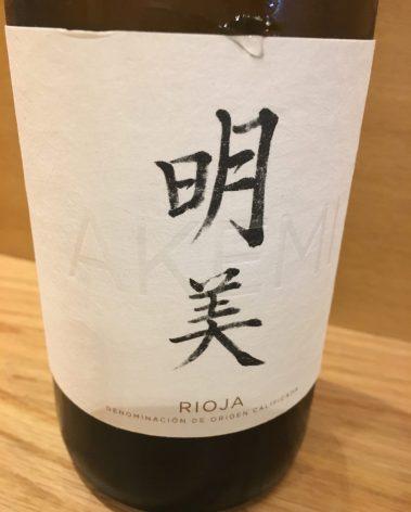 Vino blanco Akemi