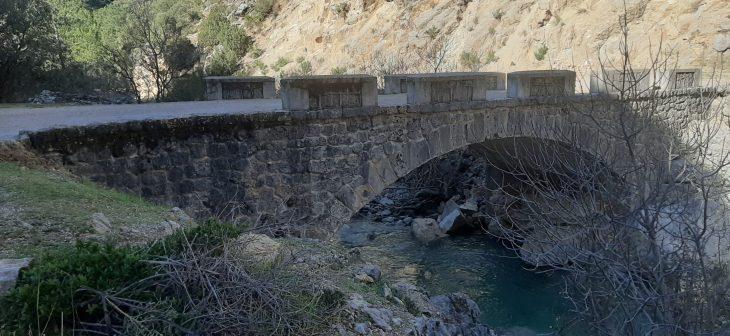 Puente de los Caracolillos