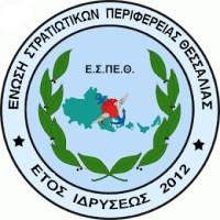 Συνάντηση «Συλλόγου Συζύγων Θανόντων ΑΞ.Ι.Α» με κ. Ρωμανιά και Σύσκεψη Εργαζομένων και Συνταξιούχων στην Αθήνα - ΣΥΝΕΝΤΕΥΞΗ ΣΤΟ On Alert: Ωράριο, Μεταθέσεις, Ασφαλιστικό - Ο Πρόεδρος της Ε.Σ.ΠΕ.Θ μιλάει για όλα