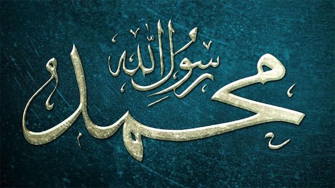 Hz. Muhammed (Sav) Neden En Büyük Muallimdir?