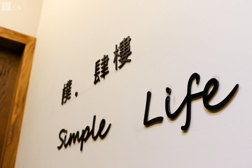 台南Simple Life樸室民宿
