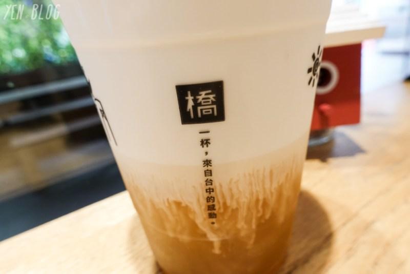106.11 橋咖啡