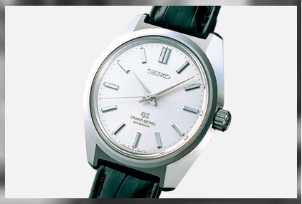 100 Years of Seiko Watchmaking LE Grand Seiko - SBGR081 (2/3)