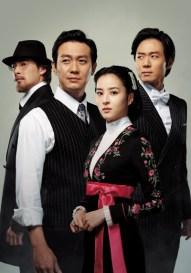 Jejoongwon4