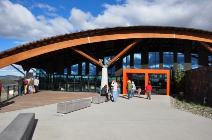 the front of the visitors centre.