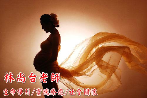 算命嬰靈干擾,墮胎與流產皆需超度