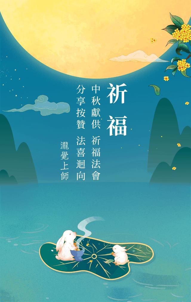 默认标题 手机海报 2020 09 30 0 1 - 高雄算命萬事可問林尚台老師-首頁