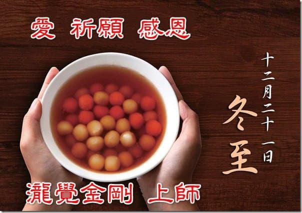image001 thumb5 meitu 1 - 高雄算命萬事可問林尚台老師-首頁