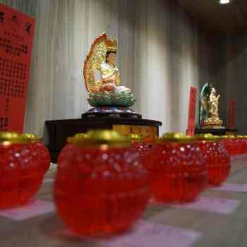 主祈功德主 - 2021年8月22日 中元普渡 安龍結界 催運揚昇 火供法會