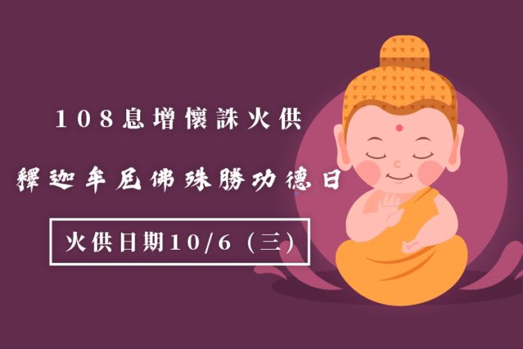 1006 - 高雄算命萬事可問林尚台老師-首頁