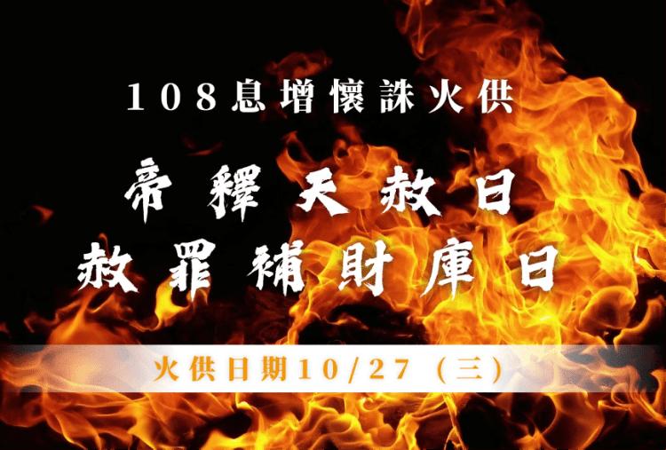 1027 - 高雄算命萬事可問林尚台老師-首頁
