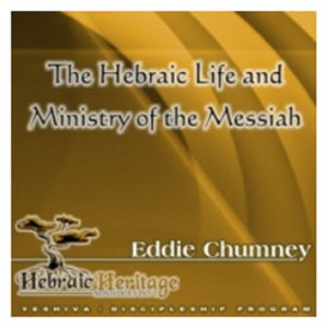 Yeshua Our Jewish Messiah