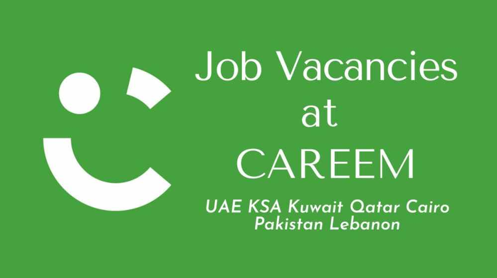 Job Vacancies at CAREEM