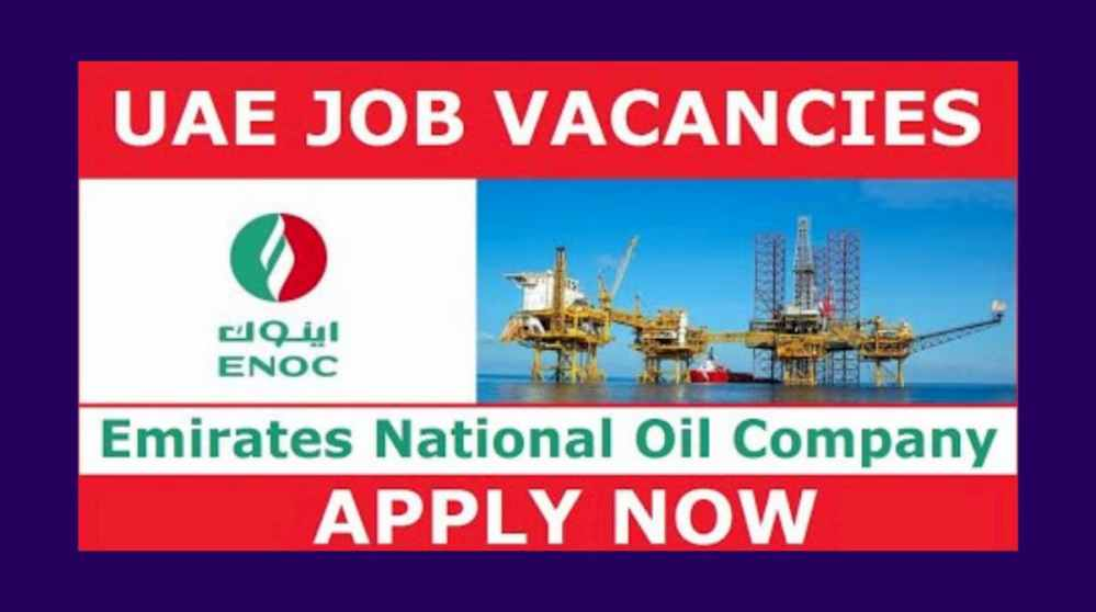 Emirates National Oil Company Careers