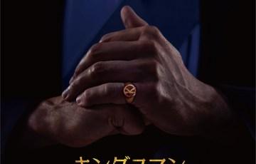 ❝キングスマン❞誕生秘話が遂に明かされる!シリーズ最新作『キングスマン:ファースト・エージェント』の予告編解禁