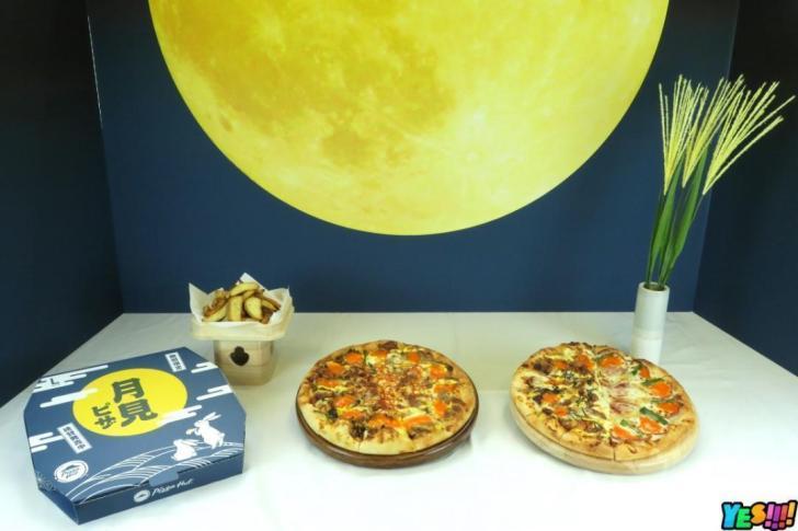 体験レポート】秋を感じる期間限定の月見ピザは新感覚も味わえる?!