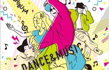 国内最大規模のストリートダンスの祭典『Shibuya StreetDance Week 2019』開催決定!