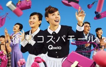 得意げな表情の仲里依紗と仰天顔の戸田恵子!新TVCMで家政婦役として登場!