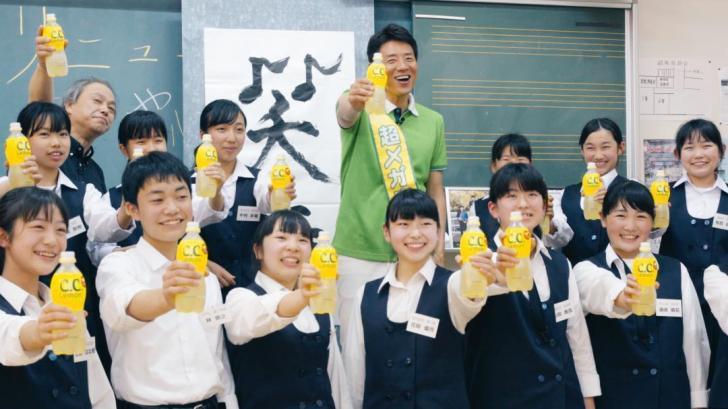 """松岡修造、マーチングバンド部を""""超メガ応援""""するため長野へ!"""