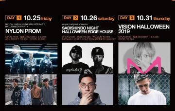 HALLOWEEN PARTY渋谷VISION