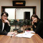 福山雅治×石田ゆり子がラジオで初対談!映画『マチネの終わりに』のここでしか聞けない裏話も?!