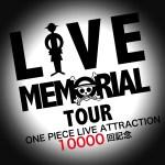 ONE PIECE LIVE ATTRACTION 10000回記念 LIVE MEMORIAL TOUR