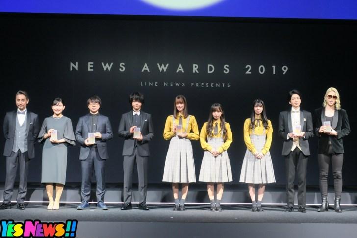 LINE NEWS AWARDS