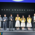 LINE NEWS AWARDS