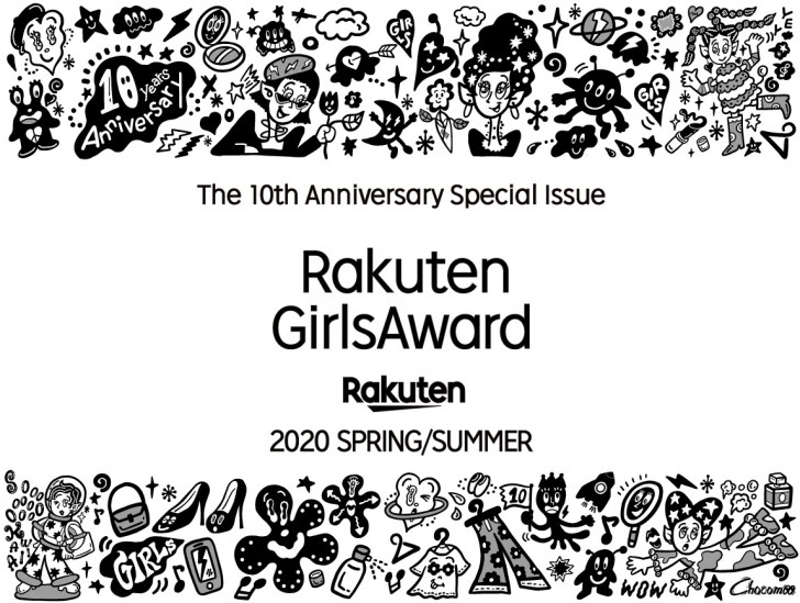 Rakuten GirlsAward 2020 SPRING/SUMMER