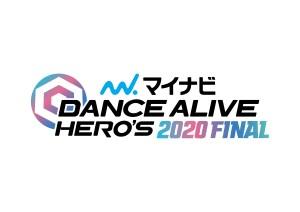 DANCE ALIVE HERO'S 2020 FINAL