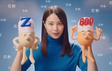 広瀬すずが「ねらい撃ち」!?「コンタック」新TVCM