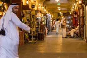 Video: Besuch des Markts Souq Waqif in Doha in Katar