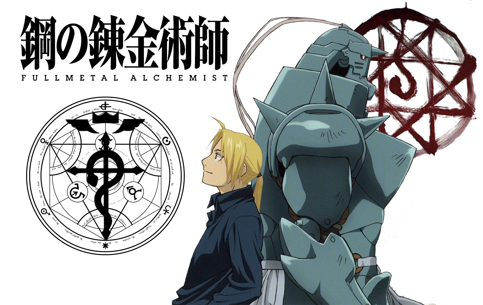 Fullmetal Alchemist Brotherhood 1920 1080