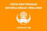 Contoh Surat Penugasan Dari Kepala Sekolah / Kepala Dinas untuk PPPK