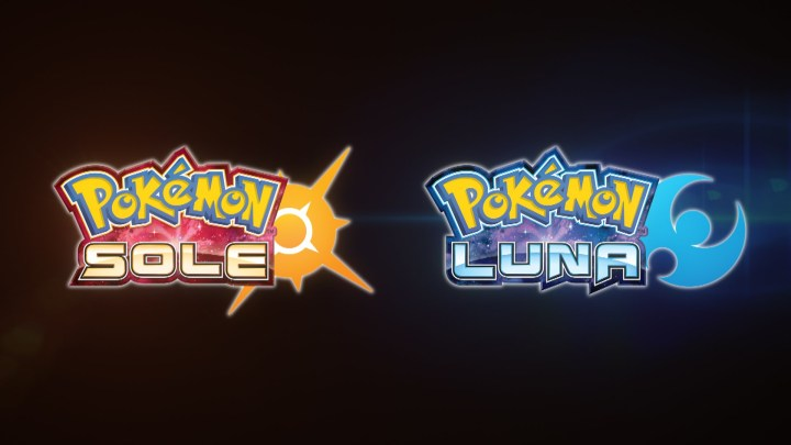 Pokemon Sole e Luna: La Banca Pokemon è finalmente disponibile 4