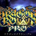 Dragon's Crown Pro, Dragon's Crown Pro – Arriverà in Occidente nel 2018