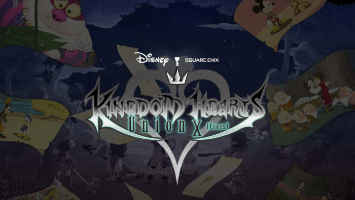 Kingdom Hearts Union Cross - 4 anniversario 1