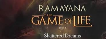 """My Review of the Book – """"Ramayana – The Game of Life – Shattered Dreams – Book-2"""" by Shubha Vilas"""