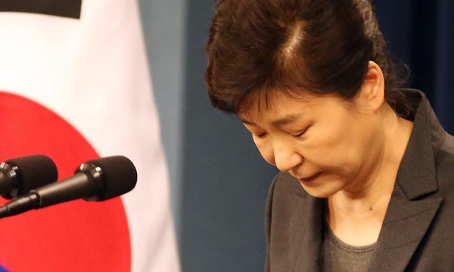 [URGENT] SOUTH KOREAN PRESIDENT IMPEACHED