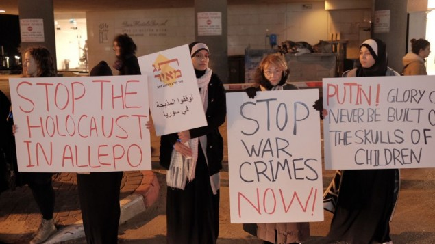 Israelis denounce Aleppo massacres in Tel Aviv protest