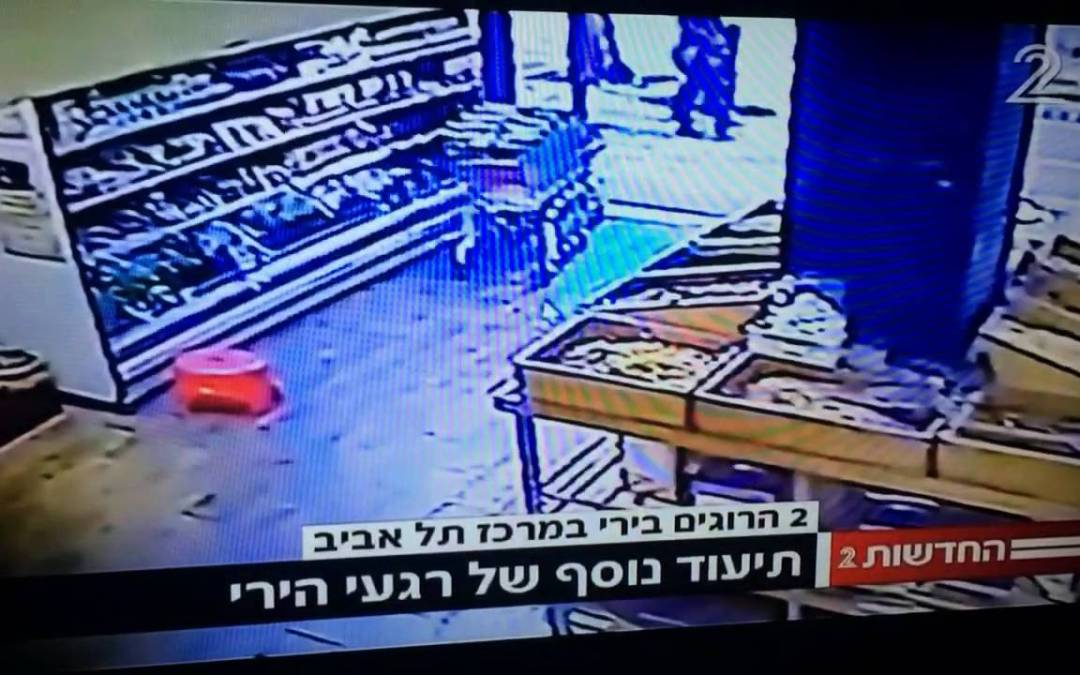 Who is the calm Tel Aviv killer, and why did he open fire?